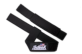 Schiek Sports Basic Padded Lifting Straps 1000BPS
